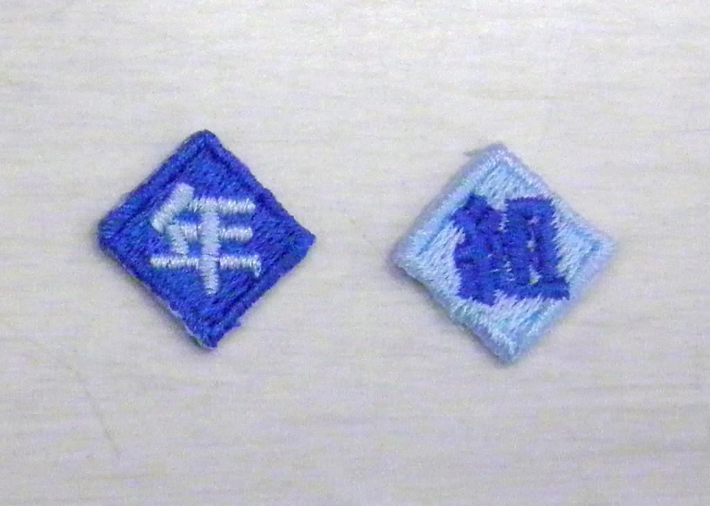 807-0001-kanji