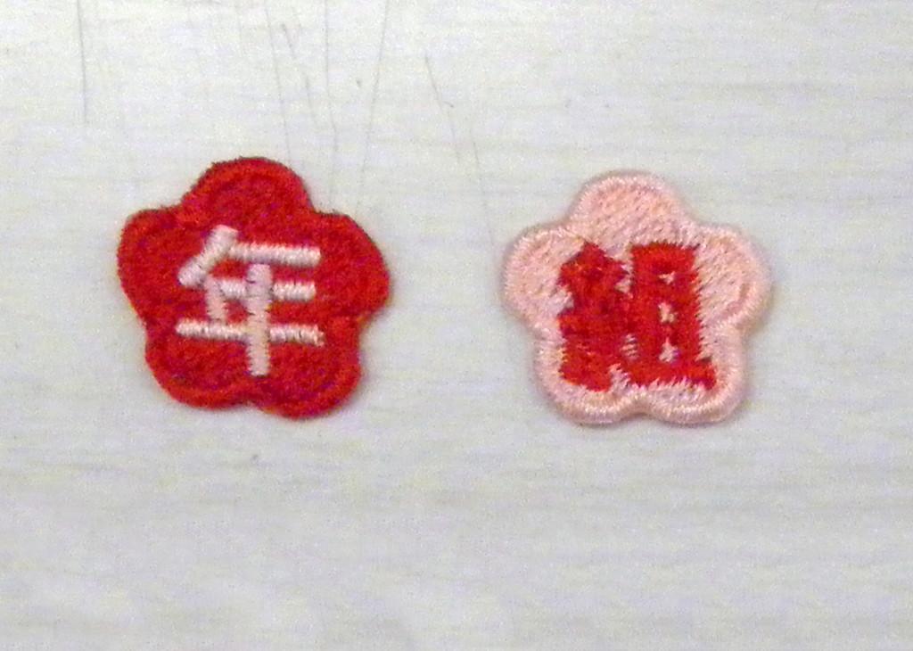 807-0002-kanji
