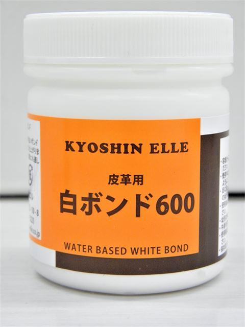 706-0014